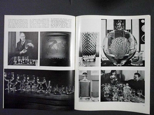 FORM 1964/10 Bruno Mathsson, Yngve Ekström, Ekselius, Carl Johan De Geer, Boda, Sonja Hahn-Ekberg, glas, Gunilla Palmstierna