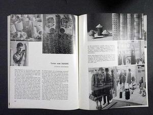 FORM 1963/5 Ragnar Östberg, Axel Törneman, Runmarö, Hederus, tapeter, Erik Thelaus, Bengt Berglund, Ulla Ericson, Ove U Bolin