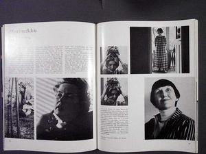 FORM 1964/1 Marimekko, Mona Morales-Schildt, Siri Derkert, Kaisa Melanton, Stellan Mörner, Hans Krondahl