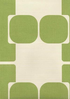 Wallpaper no 2361